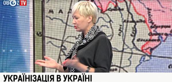 ''Гангрену нужно вырезать'': Ницой рассказала, что нужно сделать с противниками украинизации