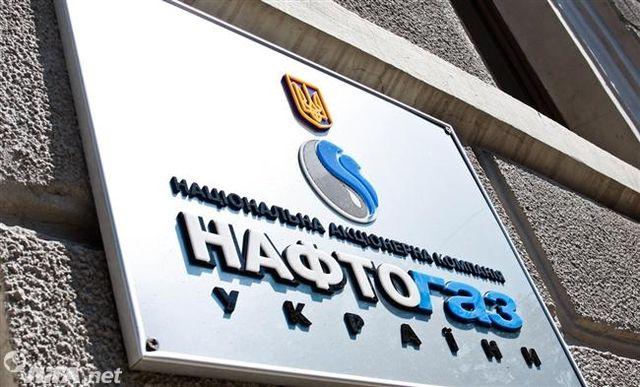 Гаага: попрошайки из Нафтогаза снова за российскими миллиардами пришли