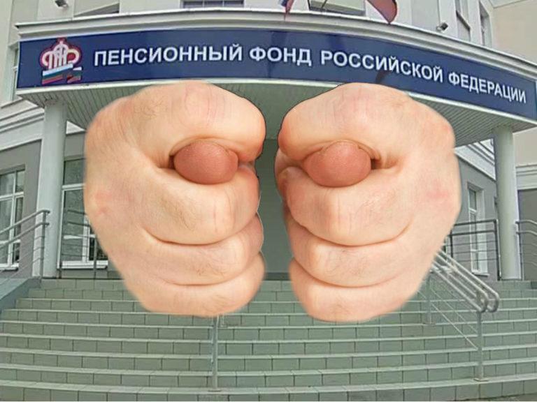 Ольга Туханина. Пенсионная реформа – не лекарство, а безумие зарвавшейся российской власти