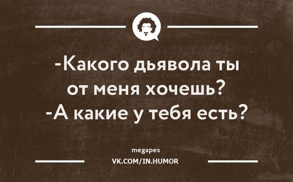 derzkie_dostayutsa_03