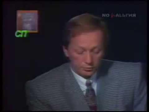Новогоднее поздравление страны 1991/1992