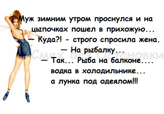 Замполит Вася приходит уставший домой. Его жена просит сходить в ресторан...