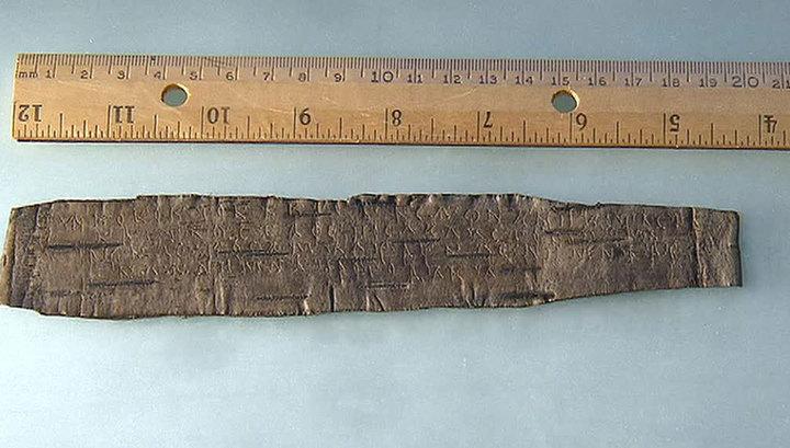 Найдена древняя берестяная грамота, в которой впервые упоминается российская валюта