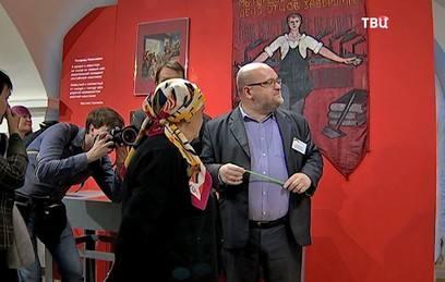 В Ижевске откроется выставка…