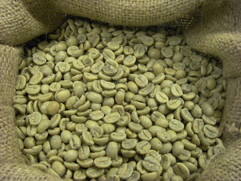 Что такое зелёный кофе?