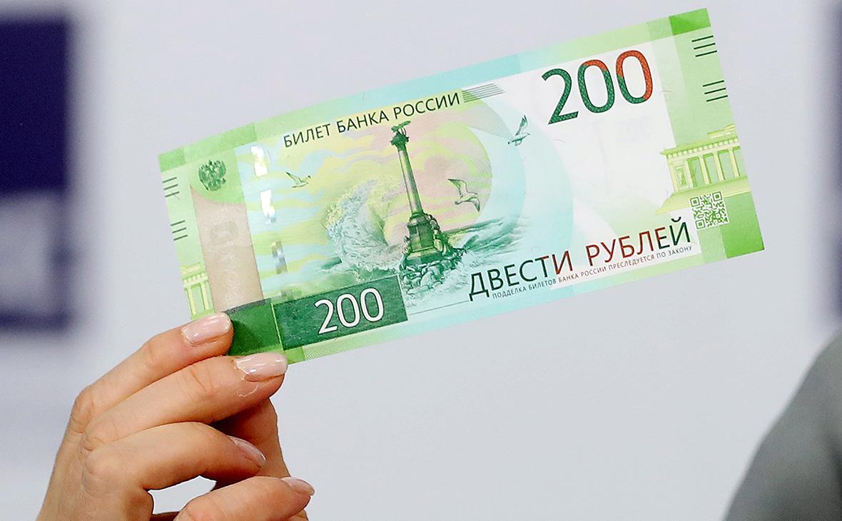 На Украине запретили российскую купюру достоинством 200 рублей