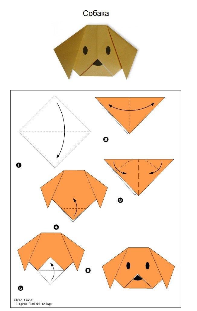 Простые поделки оригами для начинающих 209