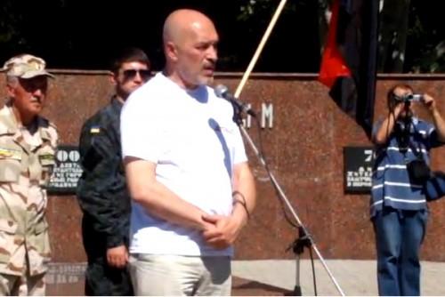 Новый губернатор Луганской о…