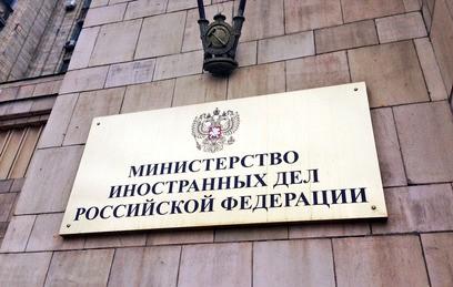 МИД сообщил о депортации из Турции российских журналистов