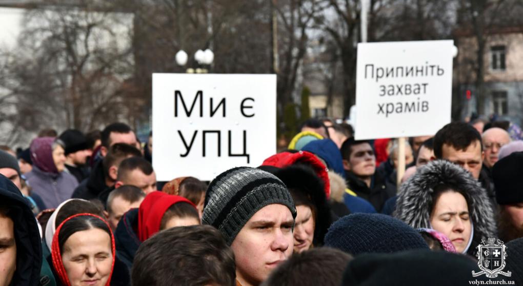 В 2019 году Украинская Православная Церковь увеличилась почти на 250 приходов