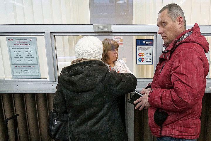 С покупкой плацкартных билетов вновь возникли проблемы