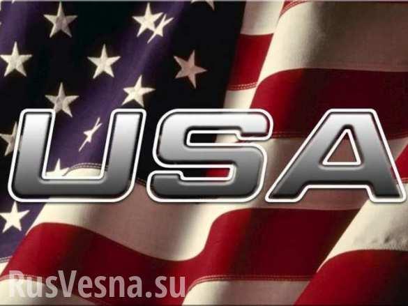 Власти США выступили спонсорами кощунственной акции в Омске
