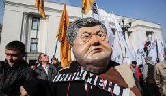 Грузины гонят Порошенко вон из Украины
