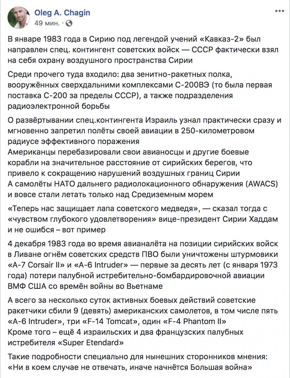 Сильна была советская власть