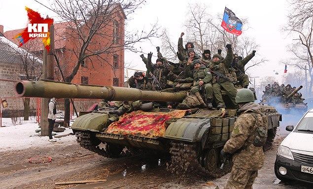 Хорошая новость из ДНР