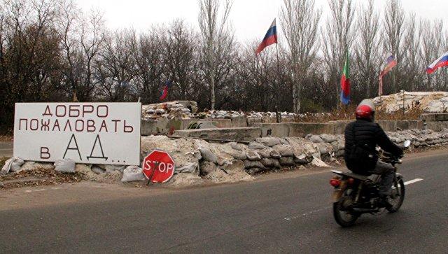 """Украинские каратели обожают """"котлы"""""""