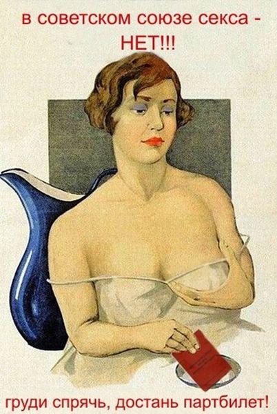 eroticheskaya-sovetskogo-soyuza