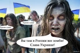 Письмо украинцам. Предупреждаю сразу - статья будет злая. Для украинцев - очень, даже, злая...