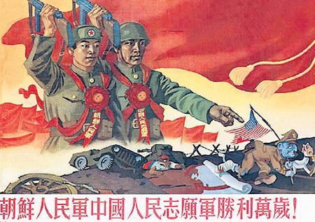 Китай ударит по США  и погру…