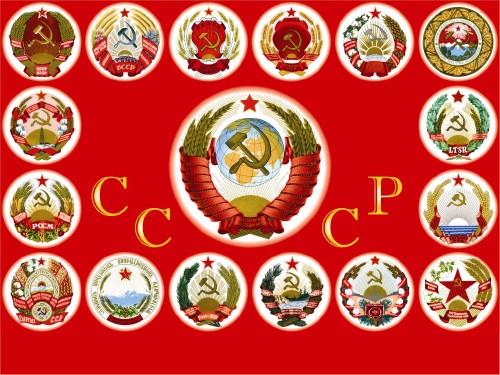 С Днем Рождения - Родина! 30 декабря 1922 года - День образования СССР.