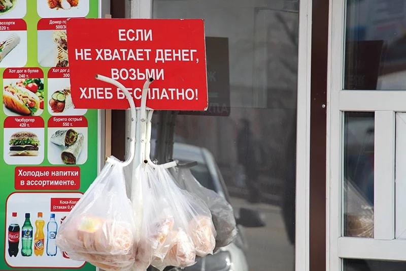 В Павлодарской области появились магазины с бесплатными продуктами