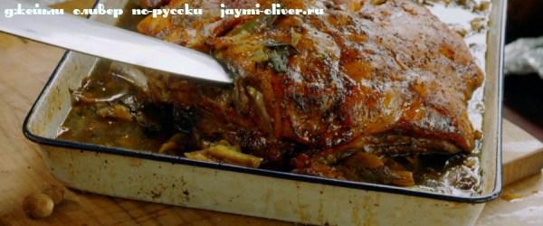 Рецепты от джейми оливера шашлык