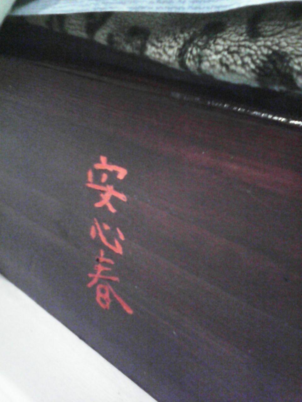 Ремонт в японском стиле ремонт, рукожопие, японский стиль