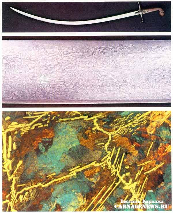 Булат и дамасская сталь - загадки и история