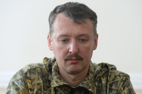 Апология Стрелкова.