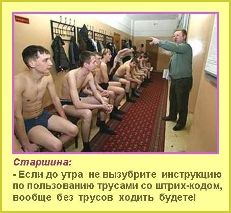 devushka-prishla-na-medkomissiyu