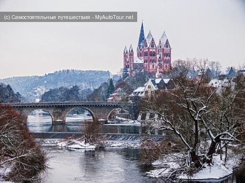 Лимбург-на-Лане