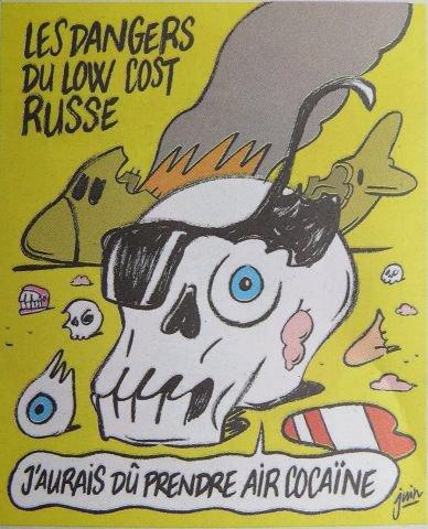Трагическое событие развеселило французское издание Charlie Hebdo: юмор на крови продолжается