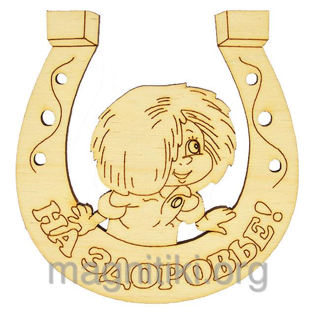 http://images.ru.prom.st/43683832_w640_h640_rusrob86.jpg