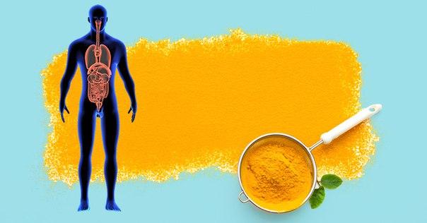 То, что сделает с твоим организмом 1 чайная ложка куркумы в день, по-настоящему восхищает!