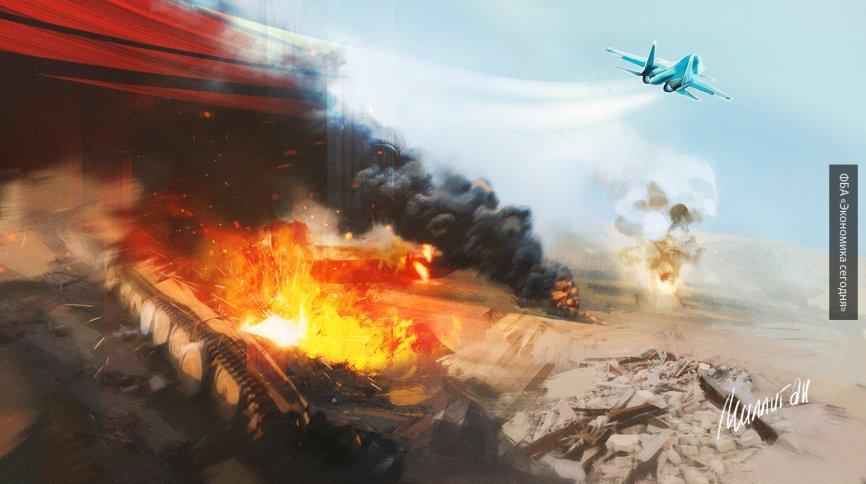 Подготовка к решающему штурму: ВКС России вскрывают фронт «ан-Нусры» под Рамлой