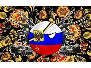 """Новый социализм. Зрелые корпорации, как основа для """"СССР 2.0"""""""