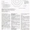 веселые петельки 2013-12.page15