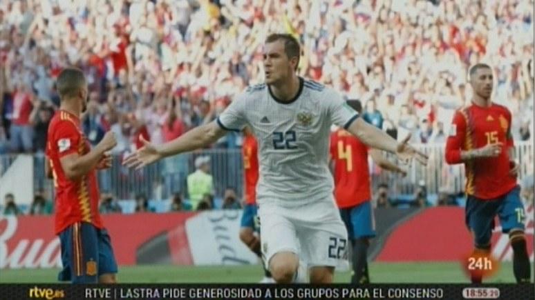 Canal 24 Horas: сборная России, «к сожалению», обыграла Испанию и прошла в четвертьфинал