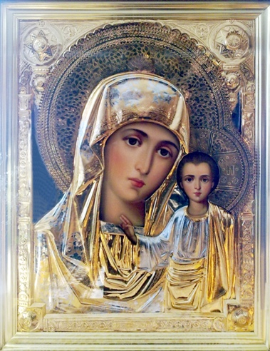 Донецк – День Народного Единства, Иконы Казанской Божьей Матери