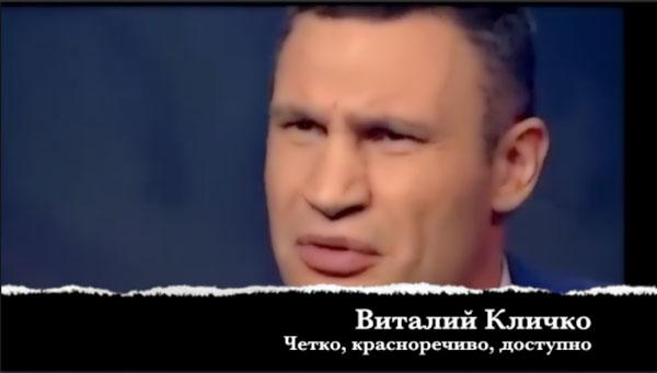 Кличко против Галыгина )