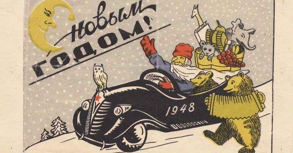 23 декабря 1947 года 1-ое ян…