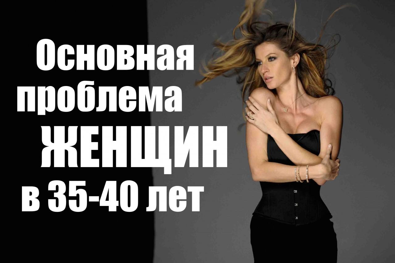 Секс 40 до 45лет 10 фотография