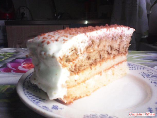 . Торт