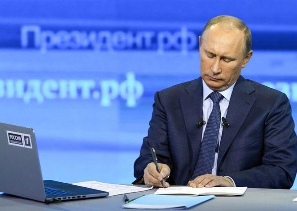 «Прямая линия» сВладимиром Путиным состоится 14апреля: СМИ