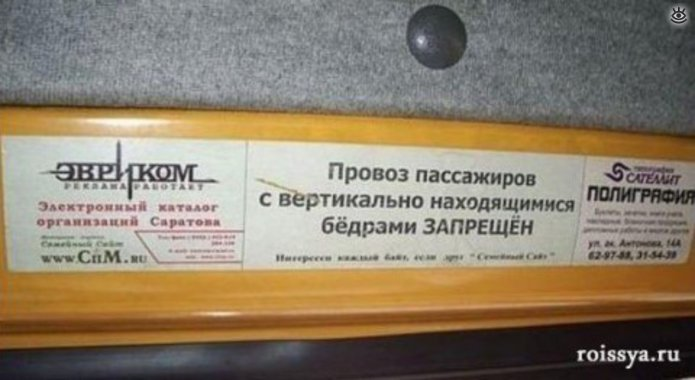 Послания водителей 11