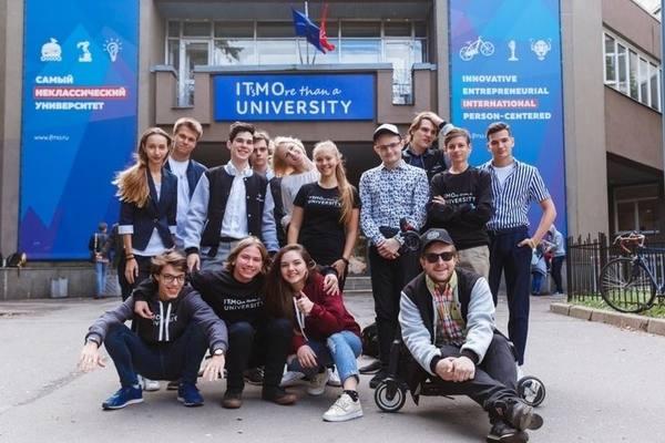 ИТМО поможет российскому бизнесу проникнуть в Европу