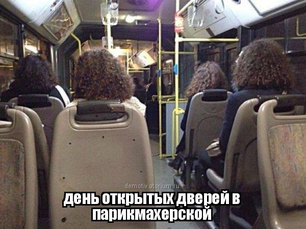 Демотиваторы + прикольные картинки | 2015-12-16