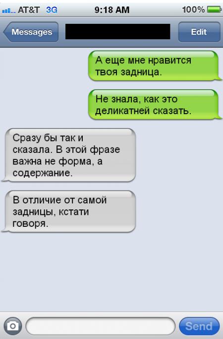 intimnie-igri-dlya-devushek