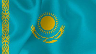 Казахстанский суд оштрафовал…