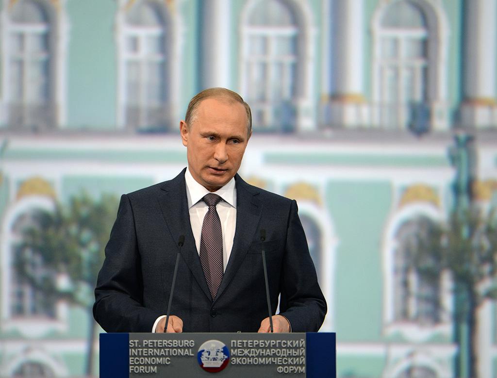 Путин: Россия не признает ко…